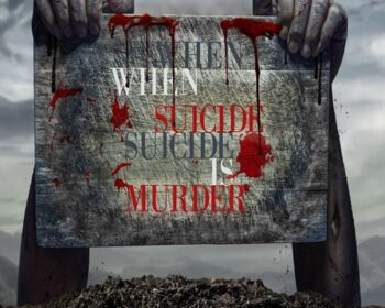 When Suicide is Murder Cover Art